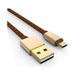عمده فروش لوازم جانبی موبایل LDNIO LS25 CABLE