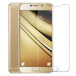 عمده فروش لوازم جانبی موبایل SAMSUNG C7 GLASS