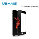پخش لوازم جانبی موبایل گلس USAMS 3D